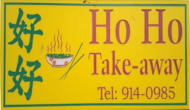 Ho Ho Take Aways